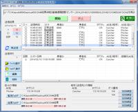 DICOM送信ソフト